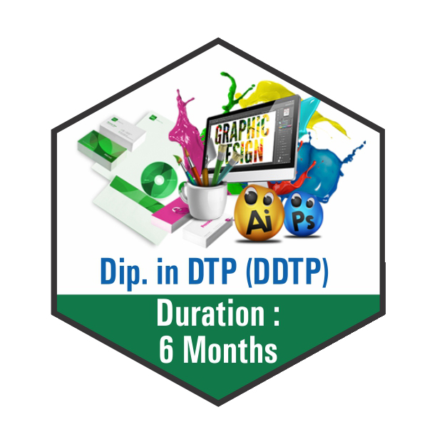 6 Months Computer Diploma (Diploma in DTP) Training in Palwal