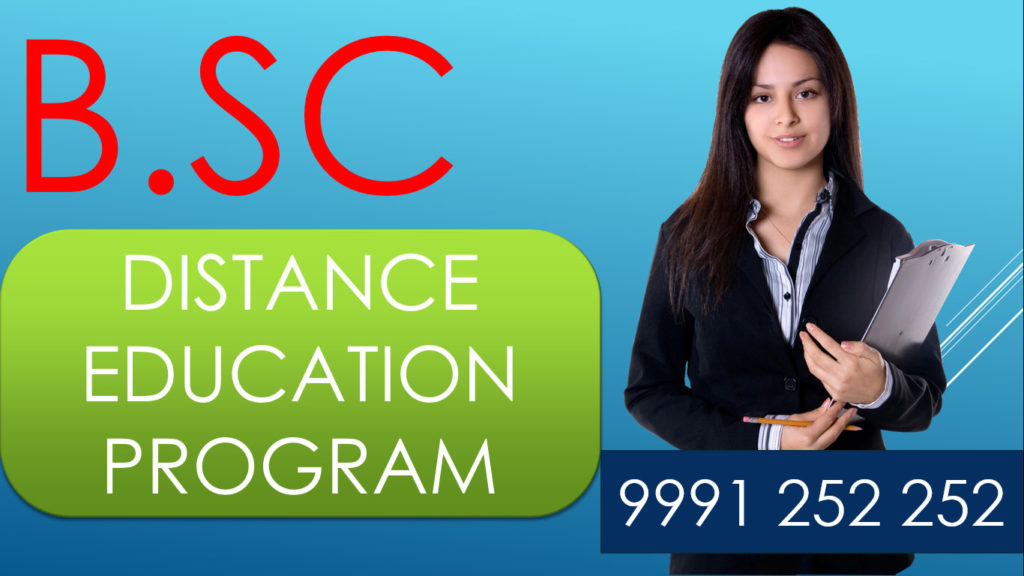 B.sc-distance-education in palwal