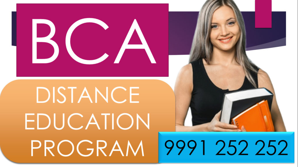 bca-coure-in-distance-education-program-