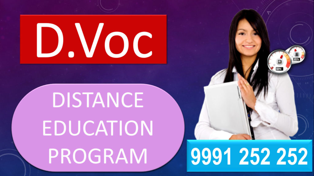 d-vocation-course-in-distance-education